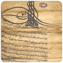 Османски документи и регистри за селищата в региона  през XV – XVII в.