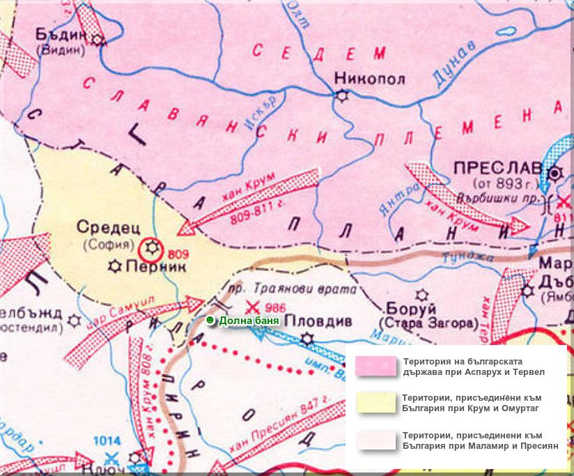 Териториално разширение на българската държава при хан Маламир (831 – 836 г.)